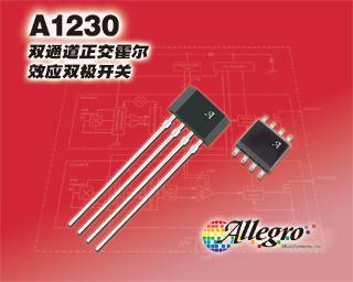 A1230应用图解