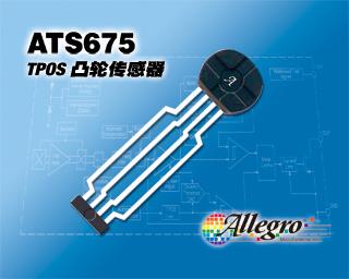 ATS675应用图解
